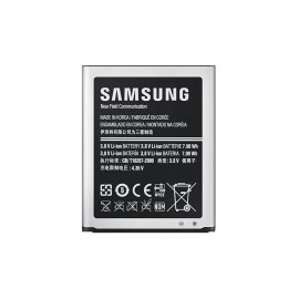 Samsung-Galaxy-S3-Battery